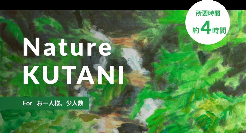 Nature<br>KUTANI