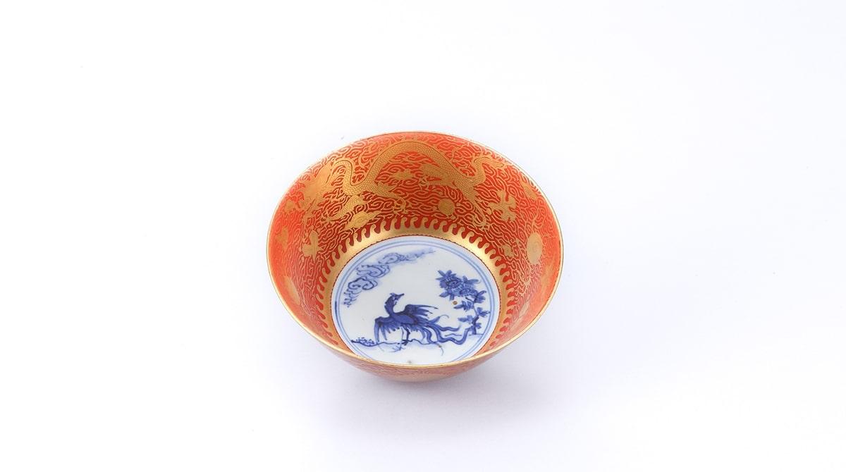 12代永楽善五郎和全「金襴手鳳凰文鉢」/能美市九谷焼美術館|五彩館|所蔵