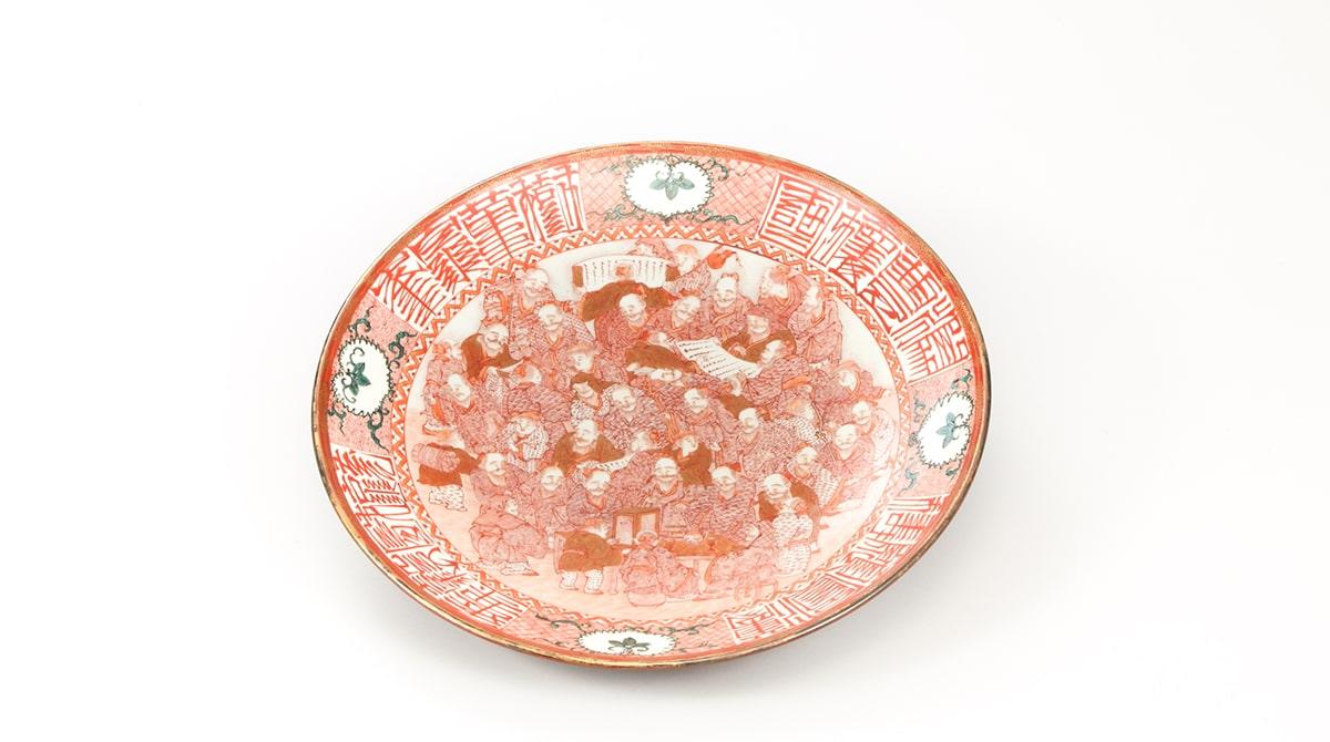 小野窯「赤絵百老図鉢」/能美市九谷焼美術館|五彩館|所蔵