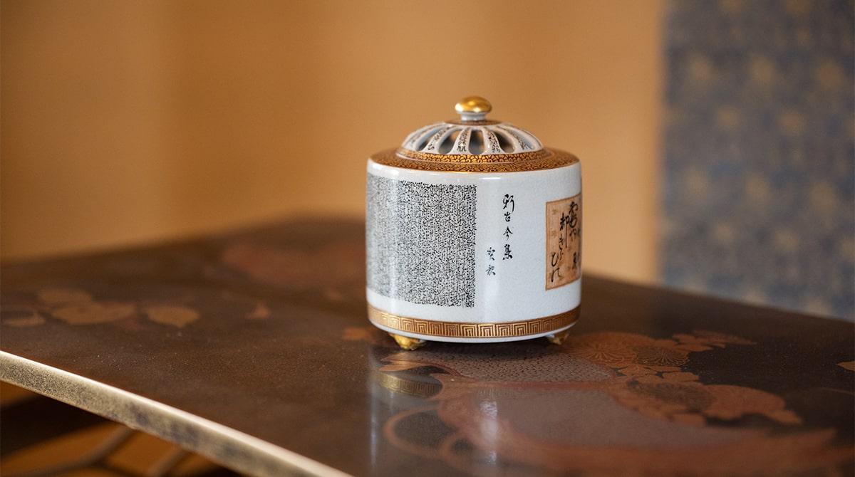 細字で知られる田村金星さんの香炉。