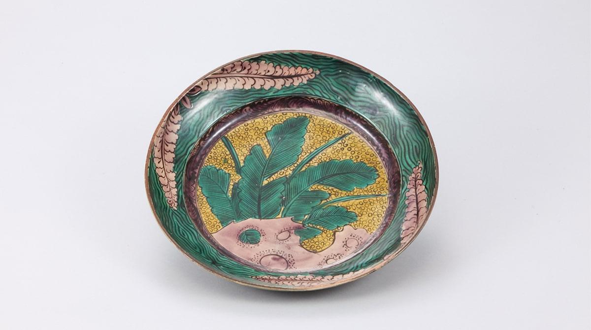 「青手芭蕉図鉢」/能美市九谷焼美術館|五彩館|所蔵